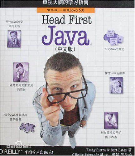 head first java 英文 版