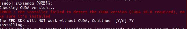 ZED SDK详细安装教程(不装CUDA版) - 程序员大本营