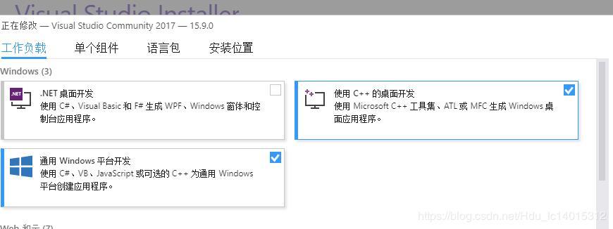 VS 2017新建项目编译时出现找不到Windows SDK 版本8 1 请安装所需的版本