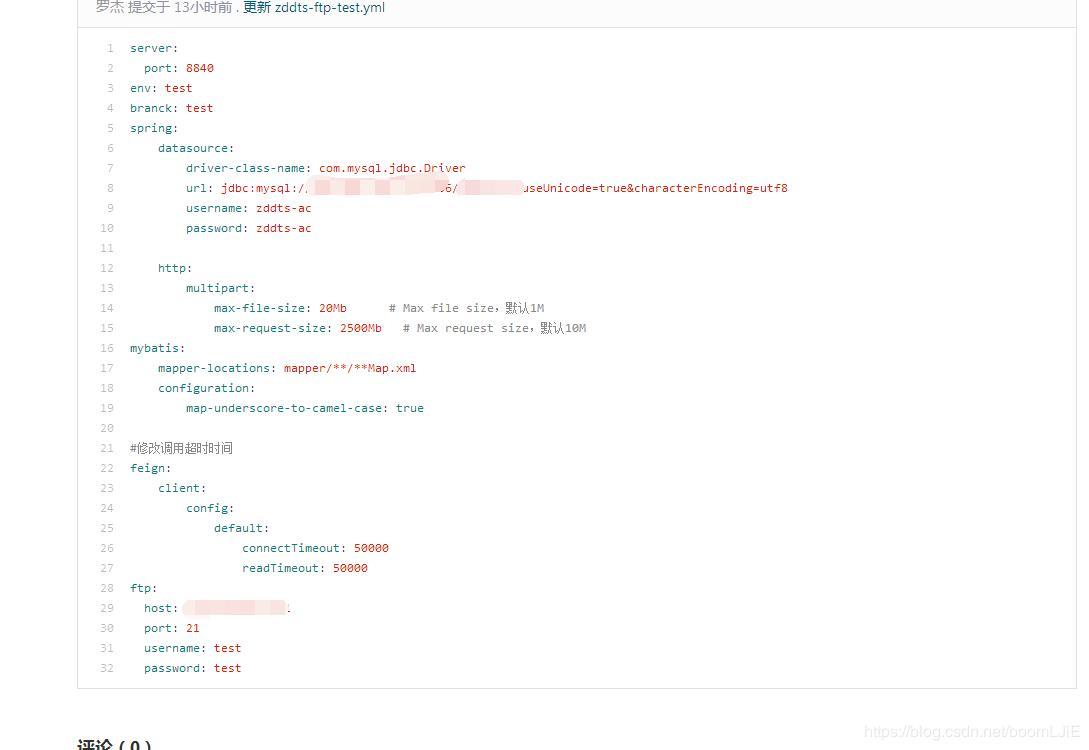 SpringCloud yml 配置feign整合FtpClient连接池实现文件上传下载微服务