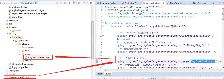 MyBatis Generator实现MySQL分页插件,新增插件PaginationPlugin方法