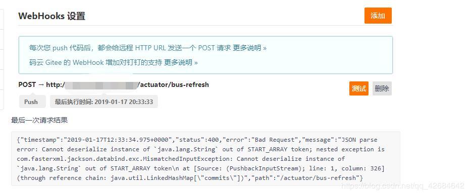 SpringCloud】搭建高可用分布式配置中心(Spring Cloud Config)(二)全