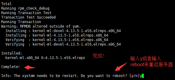 技术,自学教程-挂机方案用Vultr自己搭建ss/ssr服务器及BBR加速后不能上网教程挂机论坛(33)
