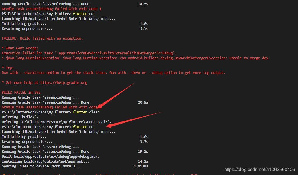 flutter Unable to merge dex - 程序员大本营