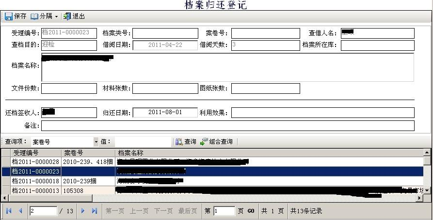 信息管理网站源码下载(网站源码 下载) (https://www.oilcn.net.cn/) 综合教程 第3张