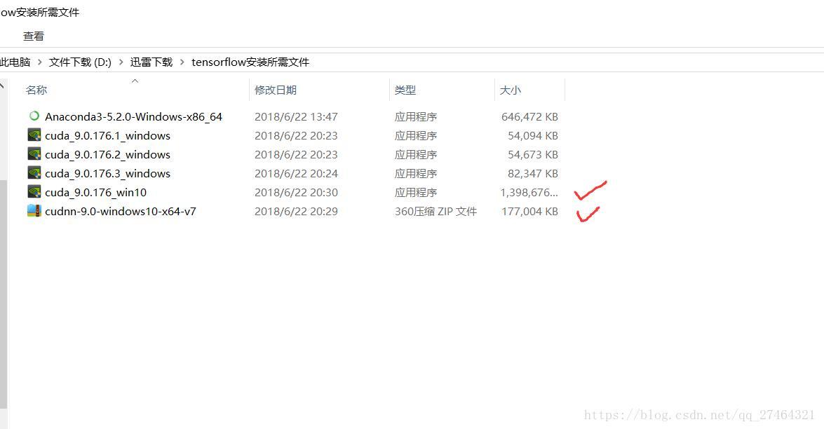 tensorflow(gpu) win10安装1060显卡驱动- 程序员大本营