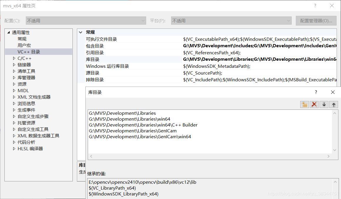 orb_slam2外接海康摄像头在VS2013下实时运行- 程序员大本营